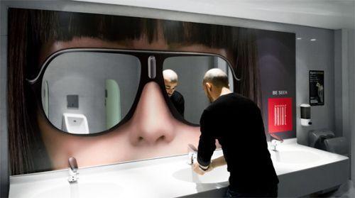 Декоративні наклейки - окуляри з дзеркалами