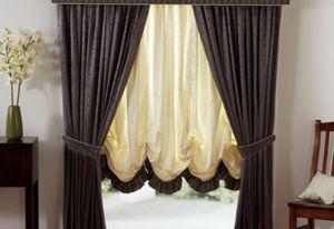 Дизайнерські французькі штори
