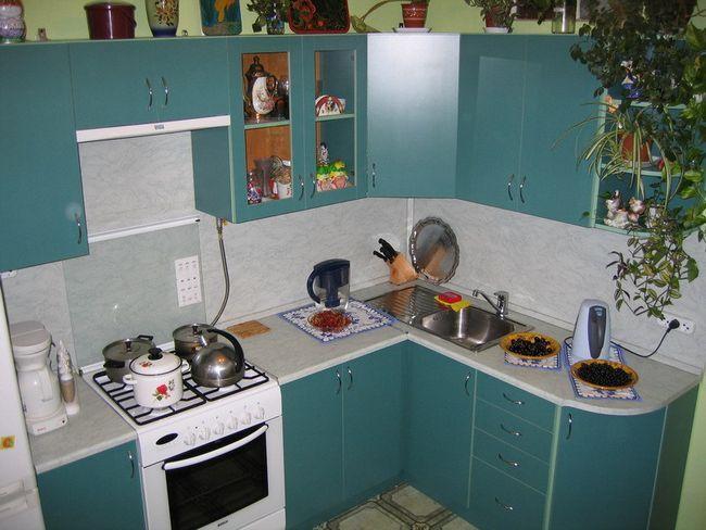 містка кухня