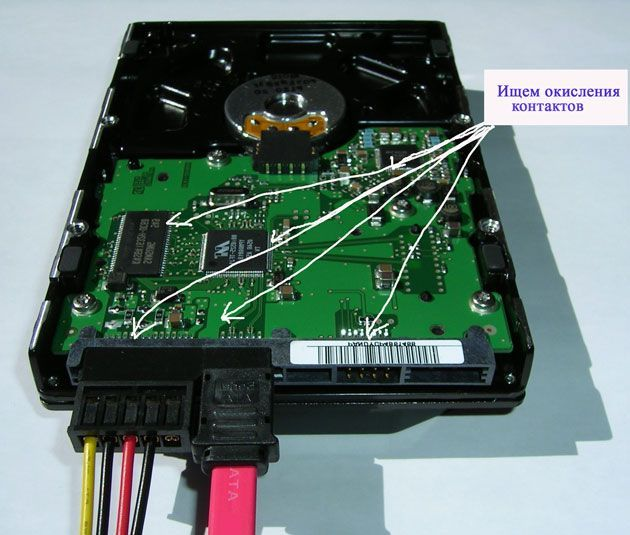 Лікуємо / ремонтуємо жорсткий диск (hdd) своїми руками