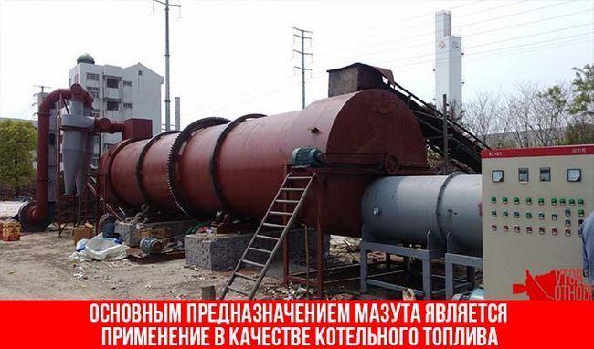 Міні - завод з переробки мазуту
