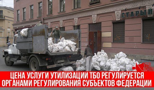 Процес вивезення сміття