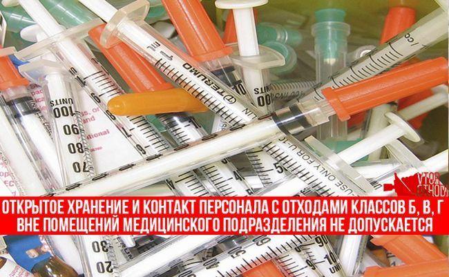 Персоналом обов`язково ведеться журнал утилізації медичних відходів
