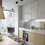 Кухня 14 кв м - дизайн сучасні ідеї 2016